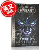 现货 World of Warcraft: Arthas - Rise of the Lich King: World