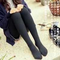 冬季加绒加厚款连裤袜秋冬黑色 黑色 1200D加绒加厚【锦纶竖条】