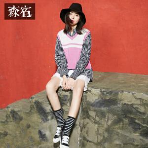 【低至1折起】森宿Z志摩的信秋装新款条纹衬衫短款毛织背心两件套装女
