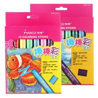 MARCO马可18色棒棒彩2500 12色彩棒 粗蜡笔旋转油画棒