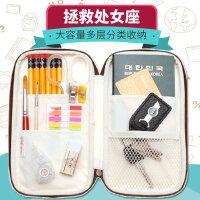 韩国款简约笔袋女生男高中初中学生多小清新功能帆布大容量文具盒