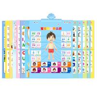 点读发声宝宝启蒙看图识字卡片玩具1-3岁儿童早教有声挂图本全套