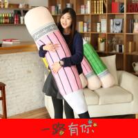 【支持礼品卡】创意个性2B铅笔毛绒玩具铅笔公仔抱枕靠垫整蛊布娃娃玩偶女生礼物 k8x