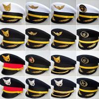 【极速发货 超低价格】飞机帽机长游轮船长大檐帽航空帽飞行员帽民航帽保安大盖帽铁路大盖帽