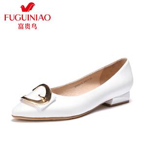 富贵鸟女鞋2017春季新品 尖头浅口单鞋女低跟工作鞋