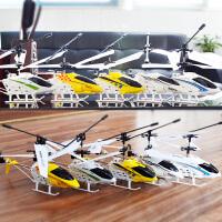 男孩电动玩具遥控飞机耐摔充电遥控直升飞机无人机