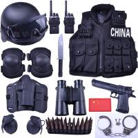 儿童电动玩具枪套装小特警全套cos套装备小警察装备男孩生日礼物 套餐三+对讲机 套餐+双用声光巴雷特
