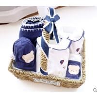婴儿礼盒套装新生儿礼盒春夏宝宝衣服满月百日*盒婴儿用品大全