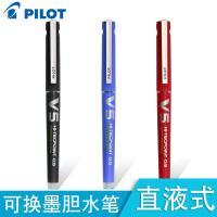 日本进口Pilot百乐V5升级版直液式走珠笔bxc-v5针管水笔0.5mm黑色红可换墨囊墨胆水性中性V7直液笔0.7学