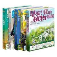 自然观察系列(5册)套装