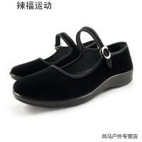 民国学生装鞋子老北京布鞋男女工作鞋黑色平跟鞋休闲鞋软底跳舞鞋