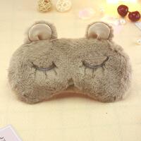 秋冬季睡眠 遮光透气男女情侣眼罩冰袋热敷耳塞防噪音三件套 套装