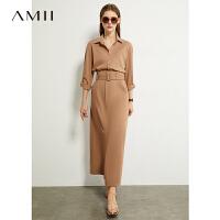 Amii极简赫本风气质高腰半身裙2021春新款A字裙配腰带显瘦女长裙