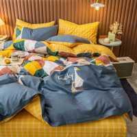 南极人四件套全棉纯棉被套学生宿舍三件套100床单人床笠床上用品4