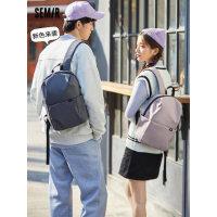 森马双肩包女小包书包大学生户外运动出游休闲旅行背包男时尚潮流
