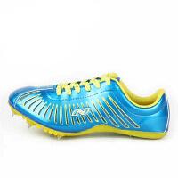 HEALTH/飞人海尔斯雄威系列590 跑钉鞋 比赛鞋 中长短跑鞋 钉鞋