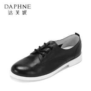 【9.20达芙妮超品2件2折】Daphne/达芙妮 春夏休闲圆头低跟女鞋 舒适牛皮系带方跟单鞋