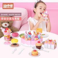 小孩生日蛋糕厨房玩具套装女孩儿童过家家仿真蛋糕切切乐玩具