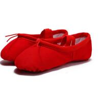doxa儿童舞蹈鞋女软底练功跳舞猫爪男白红色加绒女童芭蕾舞鞋