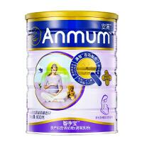 【好药师旗舰店】安满 安满智孕宝孕产妇营养奶粉(调制乳粉)800g