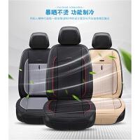 夏季冰丝凉垫座椅通风坐垫车载空调制冷汽车按摩车坐垫12V24V座垫
