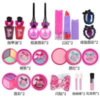 芭比儿童化妆品公主彩妆盒套装小女孩手提箱玩具娃娃生日礼物j5q