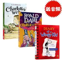 夏洛的网/查理与巧克力工厂/小屁孩日记1 进口英文原版Charlotte's web/Diary of a Wimpy
