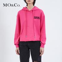 MOCO短款慵懒风纯色连帽卫衣女宽松新款潮MT181SWS205摩安珂