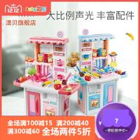 澳贝儿童厨房玩具过家家套装煮饭做饭玩具男女孩宝宝礼物仿真厨具