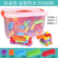 儿童塑料积木1玩具2力3拼装6拼插4女孩7男孩8开发10周岁礼物9