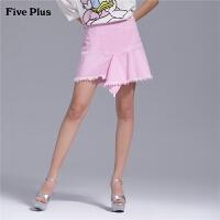 Five Plus2019新款女夏装迪士尼唐老鸭牛仔半身裙A字短裙高腰刺绣
