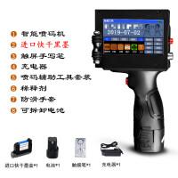 印码神器 手持式智能喷码机打印生产日期全自动小型打码机手动激光喷码机打印数字图形打价格标签油墨打码机