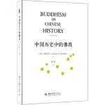 中国历史中的佛教