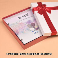 生日礼物女生 创意礼品实用相册 情人节礼物送老婆女友女生妈妈闺蜜 520礼物年会礼品
