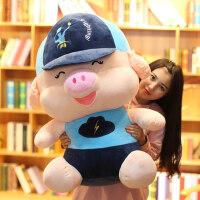 棒球帽猪毛绒玩具娃娃玩偶公仔大号女生睡觉抱枕生日礼物