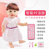 会说话会眨眼的智能芭芘娃娃女孩儿童对话塑料仿真洋娃娃公主单个 粉红色 (充电版送陀螺) 30-50厘米