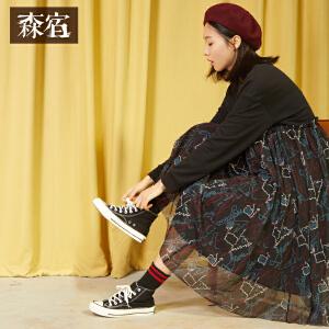 【尾品直降】森宿冬装新款文艺碎褶网纱拼接套头连衣裙女棉裙子