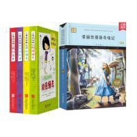 小萝莉宝典全套4册文学儿童读物7-9-12岁女版的小屁孩日记二三四年级故事书小学生课外阅读书籍+爱丽丝漫游奇境记 非注