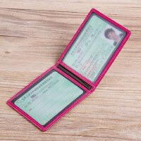 真皮驾驶证皮套女行驶证套超薄可爱卡包个性创意机动车驾照夹本软