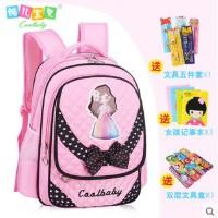儿童书包1-3-4-6年级双肩12周岁书包小学生女孩韩版可爱公主背包  可爱女孩公主书包 货真价实好面料