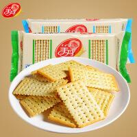 美丹苏打饼干  经典白苏达饼干248g袋装 无糖梳打 健康零食