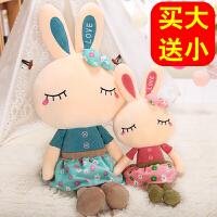 可爱兔子毛绒玩具女生小白兔布娃娃睡觉抱枕超萌玩偶公仔女孩v1l