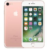 Apple iPhone 7 (A1660) 128G 玫瑰金色 移动联通电信4G手机