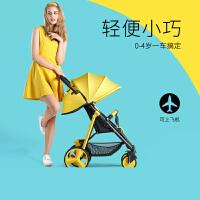 【支持礼品卡】婴儿推车可坐可躺简易迷你折叠儿童夏季便携式超小孩宝宝轻便w7c