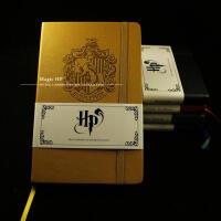 哈利波特周边本子笔记本学院复古记事本手账创意空白魔法本礼物礼物SN6334