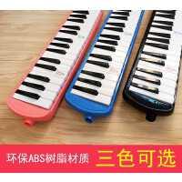 DHS口37键32键小学生用口风琴儿童专业演奏级初学者吹管乐器