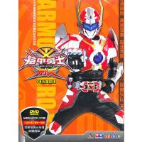 铠甲勇士刑天:6五魔同现(DVD)