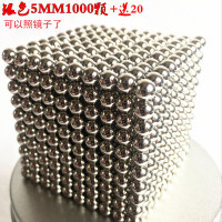 巴克球1000颗魔力磁力球3/5mm216颗减压魔方益智玩具礼物磁铁