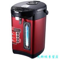 电热水瓶全自动保温家用不锈钢电热烧水壶恒温一体5l