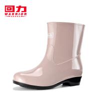 回力雨鞋女短筒成人雨靴低帮水靴夏季防水鞋女士防滑中筒胶鞋套鞋